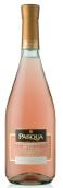 帕斯卡酒庄黑皮诺-霞多丽桃红微起泡酒(Pasqua Pinot-Chardonnay Rose Frizzanti IGT,Veneto,Italy)