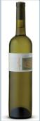 露奇波斯加加拉三号维欧尼霞多丽混酿干白葡萄酒(Luigi Bosca Gala 3, Mendoza, Argentina)