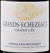 奇梦酒庄(大伊瑟索特级园)干红葡萄酒(Domaine Mongeard Mugneret Grands Echezeaux Grand Cru, Cote de Nuits, France)
