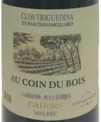 巴尔帝酒庄梯层风土套装-木藤干红葡萄酒(Jean-Luc Baldes La Trilogie-Au Coin du Bois,Cahors,France)