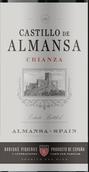 皮克勒斯酒庄阿尔曼萨堡陈酿红葡萄酒(Bodegas Piqueras Castillo de Almansa Crianza, Almansa, Spain)