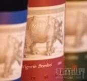 斯缤尼塔酒庄干红葡萄酒(La Spinetta Barbaresco DOCG,Piedmont,Italy)