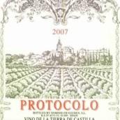 波多卡洛桃红葡萄酒(Protocolo Rosado,Castilla VdlT(SC),Spain)