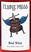 鹰港酒庄飞翔压榨机桃红葡萄酒(Hawk Haven Flying Press Rose,New Jersey,USA)