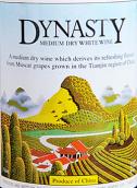 王朝半干白葡萄酒(Dynasty Medium Dry White Wine,Tianjin,China)