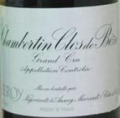 勒桦香贝丹-贝斯园干红葡萄酒(Domaine Leroy Chambertin-Clos de Beze,Cote de Nuits,France)