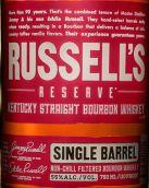 野火鸡罗素珍藏单桶纯波本威士忌(Wild Turkey Russell's Reserve Single Barrel Kentucky ...)