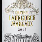 拉贝格酒庄干红葡萄酒(Chateau Labegorce,Margaux,France)