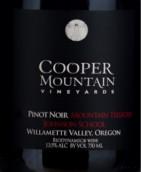 库珀山约翰森学校黑皮诺干红葡萄酒(Cooper Mountain Vineyards Johnson School Pinot Nior,...)