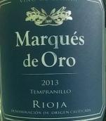 贝尔贝拉纳金卡特丹魄红葡萄酒(Berberana Marques De Oro Tempranillo, Rioja, Spain)