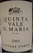 多娜玛利亚山谷农场年份波特酒(Quinta do Vale Dona Maria Vintage Port,Douro,Portugal)