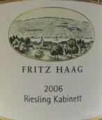 海格布朗伯哲园雷司令小房酒(Fritz Haag Brauneberger Riesling Kabinett, Mosel, Germany)