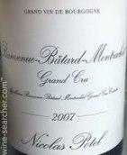 罗斯德贝比安弗尼-巴塔-蒙哈榭园干白葡萄酒(Maison Roche de Bellene Bienvenues-Batard-Montrachet,Cote de...)