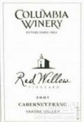 哥伦比亚红柳园品丽珠干红葡萄酒(Columbia Winery Red Willow Vineyard Cabernet Franc,Yakima ...)