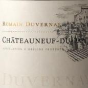 罗曼狄伟奈(教皇新堡)干红葡萄酒(Romain Duvernay Chateauneuf-du-Pape,Rhone Valley,France)