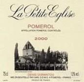 克里奈小教堂干红葡萄酒(Chateau L'Eglise Clinet La Petite Eglise, Pomerol, France)