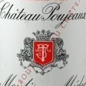 宝捷酒庄干红葡萄酒(Chateau Poujeaux,Moulis,France)