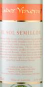 费珀酒庄埃索尔赛美蓉白葡萄酒(Faber Vineyard El Sol Semillon,Swan Valley,Australia)