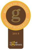 雅佳美塞维轮回(博若莱村庄级)干红葡萄酒(Agamy Signe Vignerous Virtuoses,Beaujolais Villages,France)