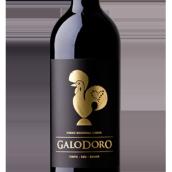 康定金鸡干红葡萄酒(Quinta do Conde Galodoro Tinto,Vinho Regional Lisboa,...)