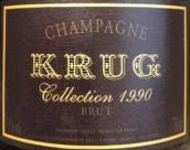 库克珍藏香槟(Champagne Krug Collection, Champagne, France)
