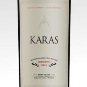 卡乐士酒庄精选珍藏干红葡萄酒(Karas Winemaker's Selection Reserve,Armavir,Armenia)
