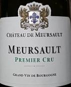 默尔索酒庄一级干白葡萄酒(默尔索)(Chateau de Meursault 1er Cru,Meursault,France)