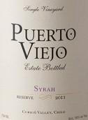 英雄红幸福港珍藏西拉干红葡萄酒(Vina Requingua Puerto Viejo Reserve Syrah,Curico Valley,...)