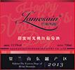 广夏詹姆斯酿甜蜜时光桃红葡萄酒(Guangxia Winery Jamesvin Sweet Time Rose,Ningxia,China)