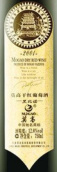 莫高2001款黑比诺干红葡萄酒(Mogao 2001 Pinot Noir,Gansu,China)