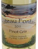 方丹酒庄灰皮诺干白葡萄酒(Chateau Fontaine Pinot Gris, Leelanau Peninsula, USA)