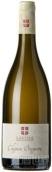 吉恩菲尔斯奇格宁伯杰隆 干白葡萄酒(Jean Perrier et Fils Chignin-Bergeron,Savoie,France)