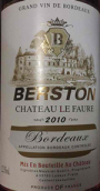 宝龙世家贝松干红葡萄酒(Chateau Le Faure Berston, Bordeaux, France)