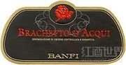 班菲瑞佳丽园布拉凯多甜红起泡酒(Banfi Vigne Regali Brachetto d'Acqui Spumante,Piedmont,Italy)