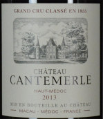 佳得美酒庄红葡萄酒(Chateau Cantemerle,Haut-Medoc,France)
