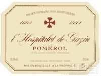 嘉仙酒庄副牌干红葡萄酒(L' Hospitalet de Gazin,Pomerol,France)
