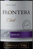 干露远山佳美娜干红葡萄酒(Concha y Toro Frontera Carmenere,Maule Valley,Chile)