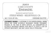 斯蒂尔大浦园仙粉黛干红葡萄酒(Steele Wines DuPratt Vineyard Zinfandel,Mendocino Ridge,USA)