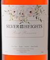 银色高地珍藏桃红葡萄酒(Silver Heights Reserve Rose, Helan Mountain, China)