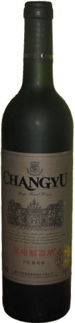张裕大师级蛇龙珠干红葡萄酒(ChangYu Vintner Selection Cabernet Gernischt Red,Yantai,...)