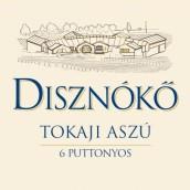 野猪岩6框托卡伊阿苏贵腐甜白葡萄酒(Disznoko Tokaji Aszu 6 Puttonyos,Tokaj,Hungary)