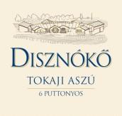 野猪岩6框托卡伊阿苏贵腐甜白葡萄酒(Disznoko Tokaji Aszu 6 Puttonyos, Tokaj, Hungary)
