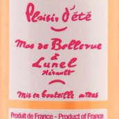美景园夏悦桃红葡萄酒(Domaine le Clos de Bellevue Plaisir D'ete,Lunel,France)