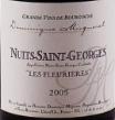 慕尼赫酒庄(夜圣乔治村)福勒埃尔园干红葡萄酒(Domaine Dominique Mugneret Nuits-Saint-Georges Les Fleurieres, Cote de Nuits, France)