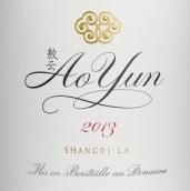 敖云红葡萄酒(Ao Yun,Yunnan,China)