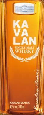 噶玛兰经典单一麦芽威士忌(Kavalan Classic Single Malt Whisky,Taiwan,China)