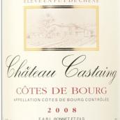 卡斯丹酒庄红葡萄酒(Chateau Castaing,Cotes de Bourg,France)