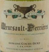 科奇酒庄佩利埃(默尔索一级园)干白葡萄酒(Domaine Coche-Dury Les Perrieres, Meursault 1er Cru, France)