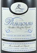 克雷斯酒庄维里埃特酿干红葡萄酒(橡木桶陈酿)(Domaine des Cretes Cuvee Vieillie en Fut de Chene,Beaujolais...)