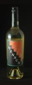 圣约救主瑚珊白葡萄酒(Covenant Mensch White,California,USA)